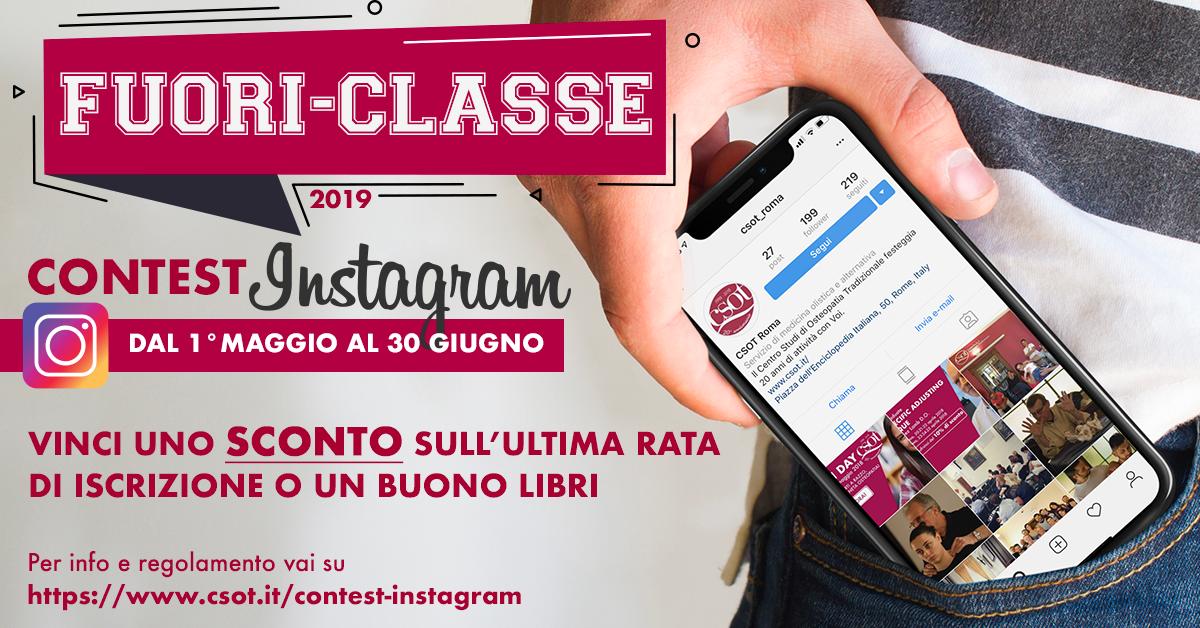 csot contest instagram fuori classe 2019